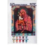Мини-схемы для вышивания бисером(иконы), формат А-7(7,4*10,5 см)