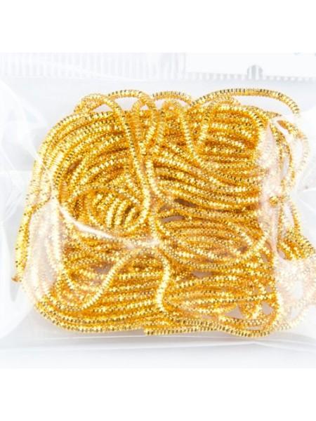 Канитель фигурная d.0.7мм 5грамм (золото медовое) №4980