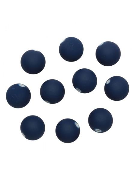 Бусины матовые, 12мм, 20гр.цв-синий