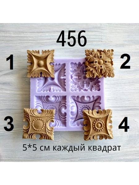 Декор из древесной пульпы-Квадрат №1,  5*5см