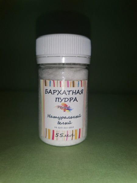 Бархатная пудра(флок пудра), Белый,55мл
