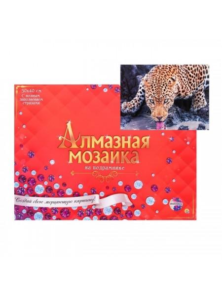 Алмазная мозаика 30 × 40 см, полное заполнение, с подрамником «Леопард на водопое»
