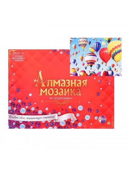 Алмазная мозаика 30 × 40 см, полное заполнение, с подрамником «Воздушные шары»