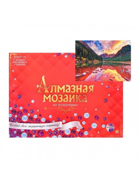 Алмазная мозаика 30 × 40 см, полное заполнение, с подрамником «Закат в горах»