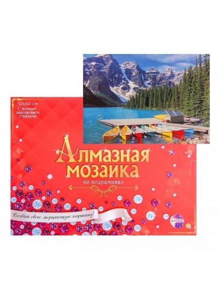 Алмазная мозаика 30 × 40 см, полное заполнение, с подрамником «Лодки в горном озере»