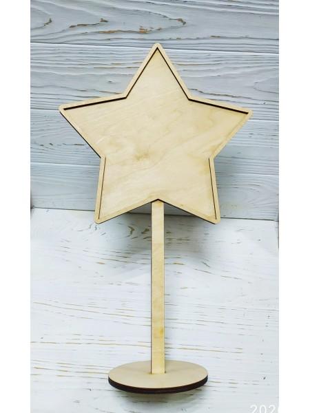 Артборд на подставке - Звезда,40см