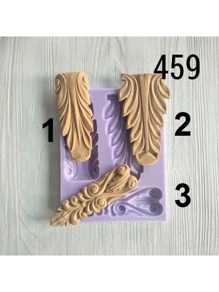 Декор из древесной пульпы-№459-2, 6.5*11см