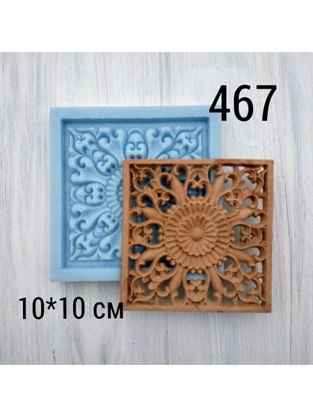 Декор из древесной пульпы-№467, 10*10см