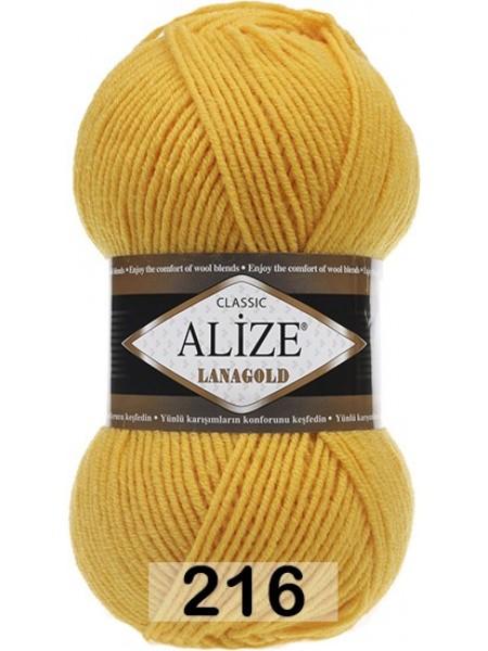 Пряжа Alize-Ланаголд (Lanagold) цв-216(жёлтый)