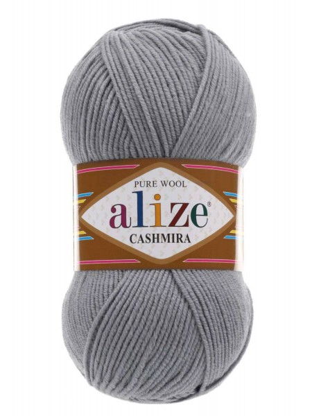 Пряжа ALIZE Cashmira (Ализе Кашмира)цв-87-серый