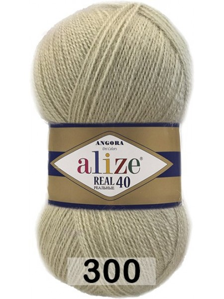 Пряжа Ализе Ангора реал 40,цвет 300, цв. пустынный шалфей