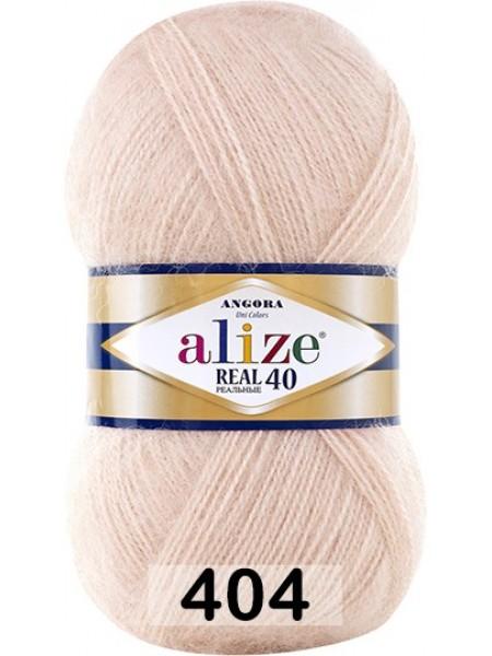 Пряжа Ализе Ангора реал 40,цвет 404 -цв.пудра