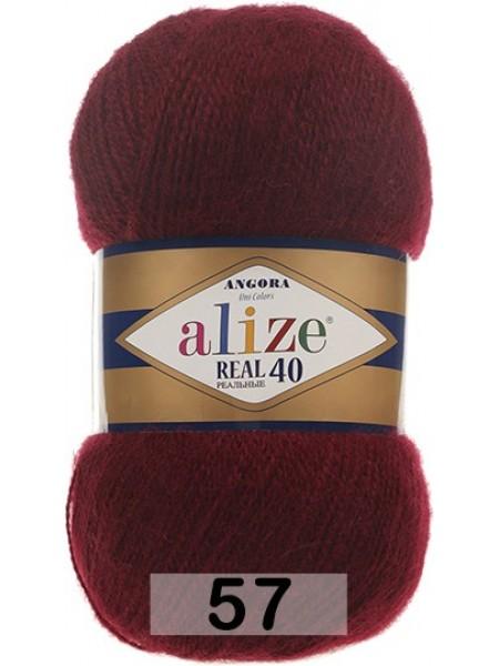 Пряжа Ализе Ангора реал 40,цвет 57 -цв,бордовый