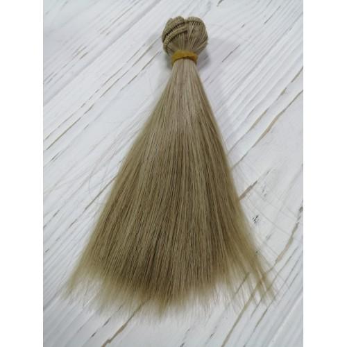 Трессы-прямые (волосы для кукол)15см ,015-613с