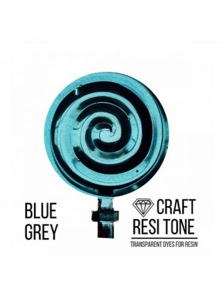 Прозрачный краситель для эпоксидной смолы-Серо-голубой,10мл