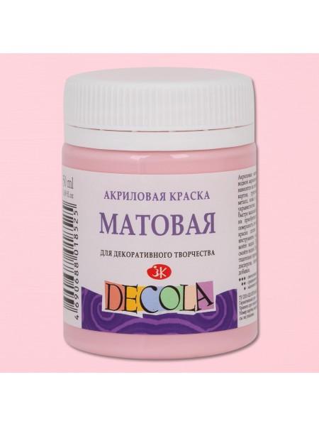 Матовая акриловая краска Decola,светло-розовая , 50мл