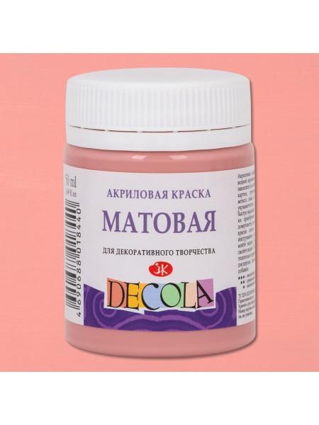 Матовая акриловая краска Decola,пыльная роза  , 50мл