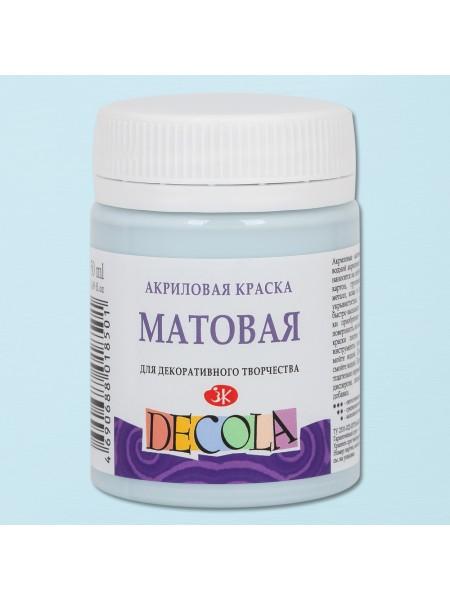 Матовая акриловая краска Decola,светло-голубая , 50мл