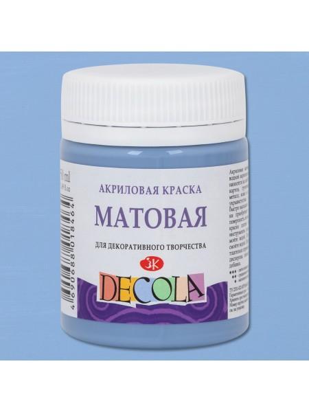 Матовая акриловая краска Decola,пыльная синяя, 50мл