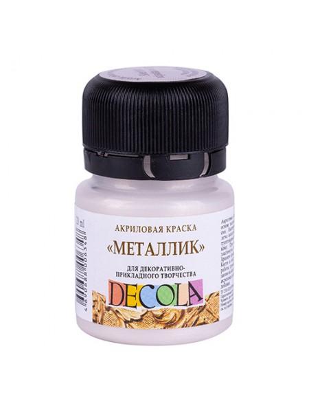 Акриловая краска металлик DECOLA, 20 мл, цв-серебро светлое