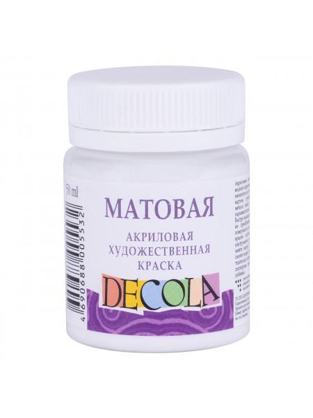 Матовая акриловая краска Decola,цв.белый, 50мл