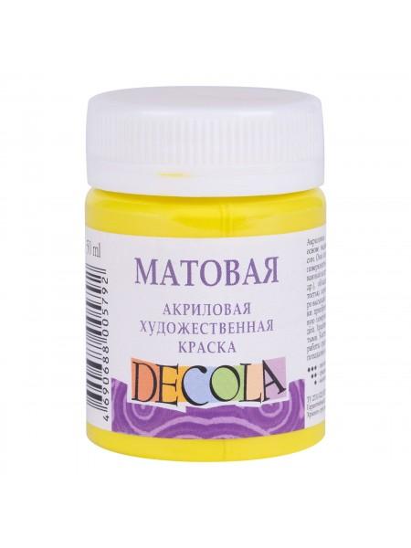 Матовая акриловая краска Decola,цв.лимонный, 50мл