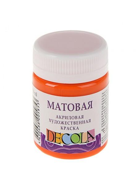 Матовая акриловая краска Decola,цв.оранжевый, 50мл