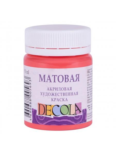 Матовая акриловая краска Decola,цв.коралловый, 50мл