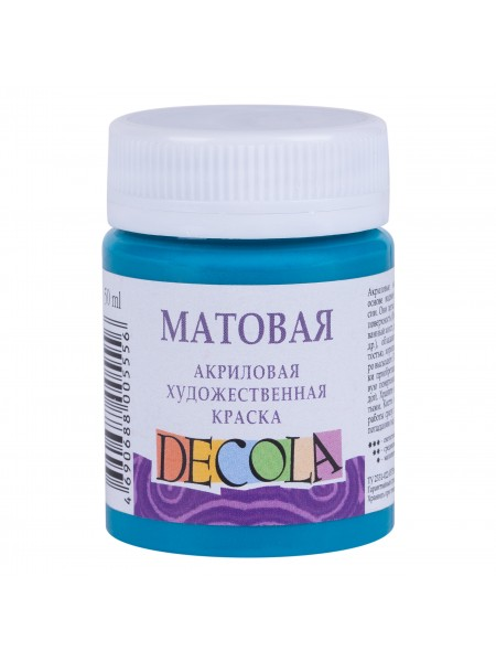 Матовая акриловая краска Decola,цв.бирюзовый, 50мл