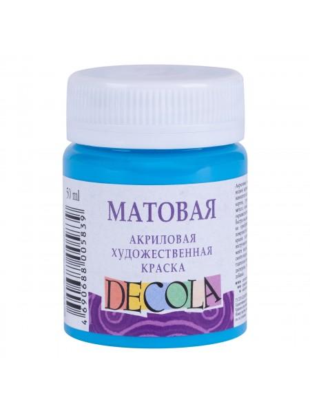Матовая акриловая краска Decola,цв.небесно-голубой, 50мл