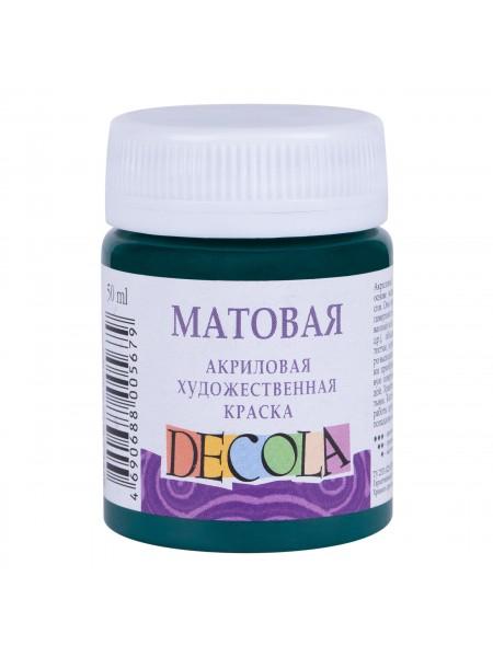 Матовая акриловая краска Decola,цв.изумрудный, 50мл