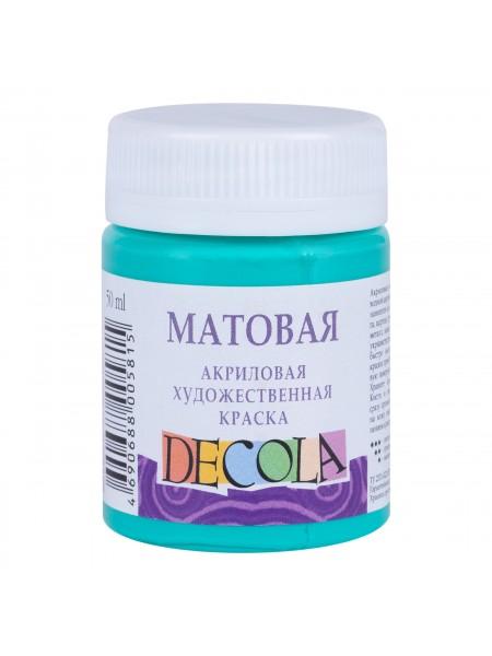 Матовая акриловая краска Decola,цв.мятный, 50мл