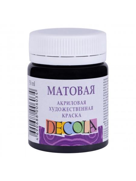 Матовая акриловая краска Decola, цв.чёрный, 50мл