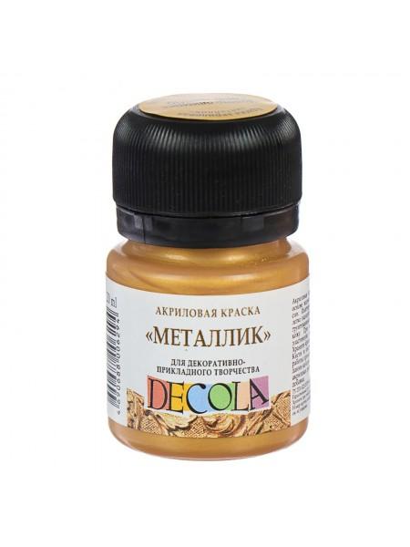 Акриловая краска металлик DECOLA, 20 мл, цв-золото олимпик