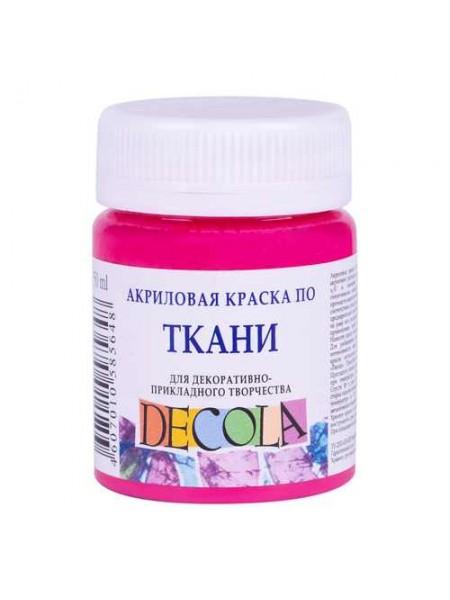 Краска по ткани DECOLA ,цв-розовый-светлый,50 мл