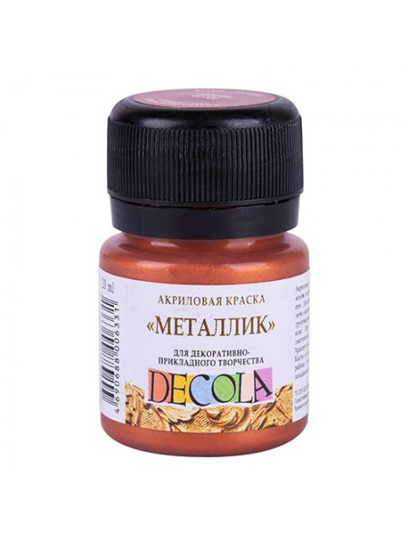 Акриловая краска металлик DECOLA, 20 мл, цв-медь