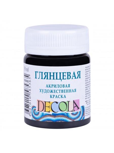 Глянцевая  акриловая краска Decola,цв.чёрный, 50мл