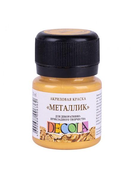 Акриловая краска металлик DECOLA, 20 мл, цв-золото инков