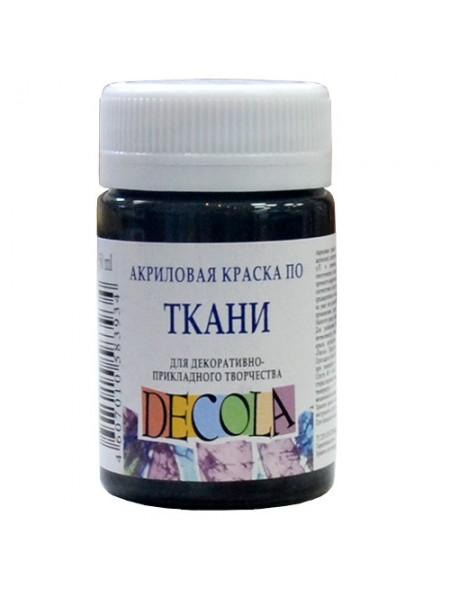 Краска по ткани DECOLA ,цв-черный,50 мл