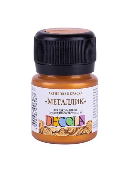 Акриловая краска металлик DECOLA, 20 мл, цв-золото ацтеков
