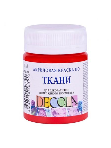 Краска по ткани DECOLA ,цв-красный,50 мл