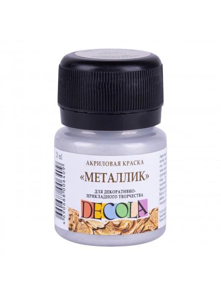 Акриловая краска металлик DECOLA, 20 мл, цв-серебро