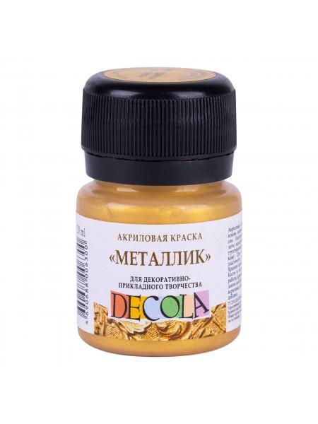 Акриловая краска металлик DECOLA, 20 мл, цв-золото геральдик