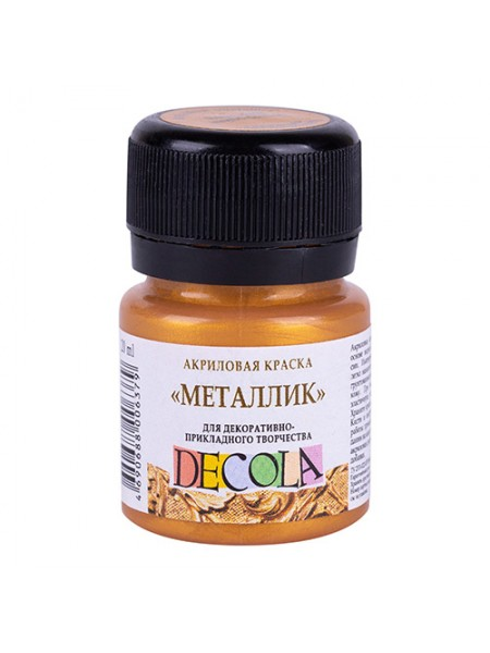 Акриловая краска металлик DECOLA, 20 мл, цв-золото роял