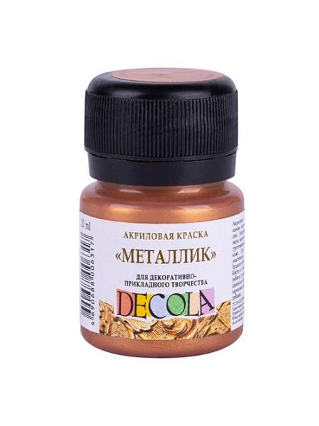 Акриловая краска металлик DECOLA, 20 мл, цв-бронза