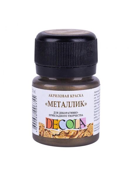 Акриловая краска металлик DECOLA, 20 мл, цв-античное золото
