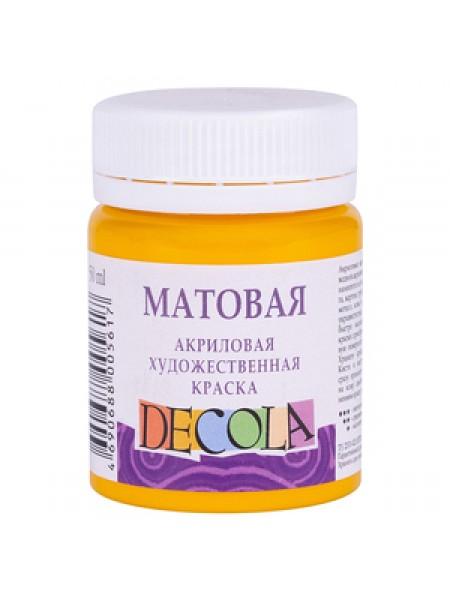 Матовая акриловая краска Decola,цв.жёлтый средний, 50мл