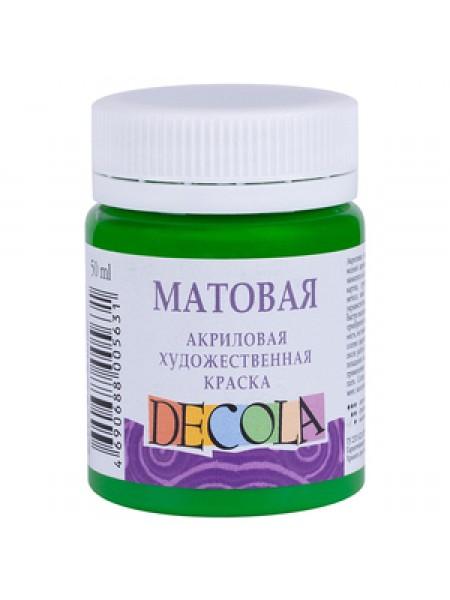 Матовая акриловая краска Decola,цв.зелёный светлый, 50мл