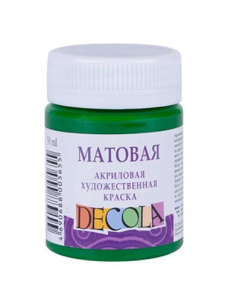 Матовая акриловая краска Decola,цв.зелёный средний, 50мл