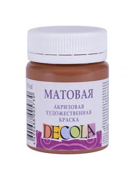 Матовая акриловая краска Decola,цв.коричневый светлый, 50мл